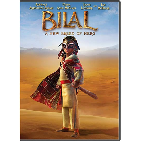 Bilal A New Breed of Hero: Animate DVD (for NZ Buyers)