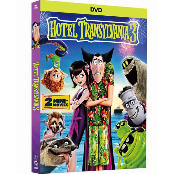 Hotel Transylvania 3: Animate DVD (for NZ Buyers)