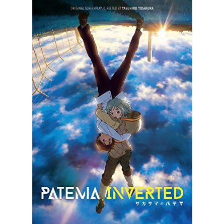 Patema Inverted: Animate DVD (for NZ Buyers)