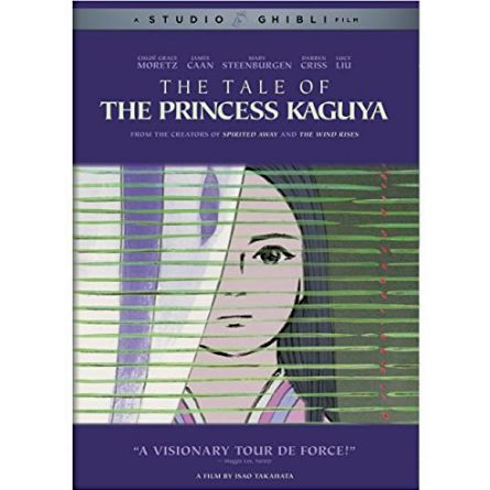 The Tale of The Princess Kaguya: Animate DVD (for NZ Buyers)