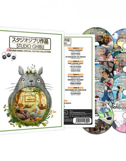 Studio Ghibli Movies Collection 9-Disc DVD ON SALE for NZ